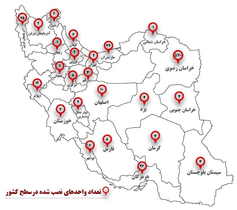 iran-blank-map