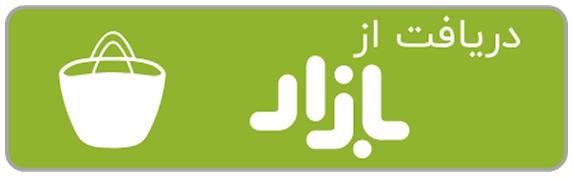 download-bazaar