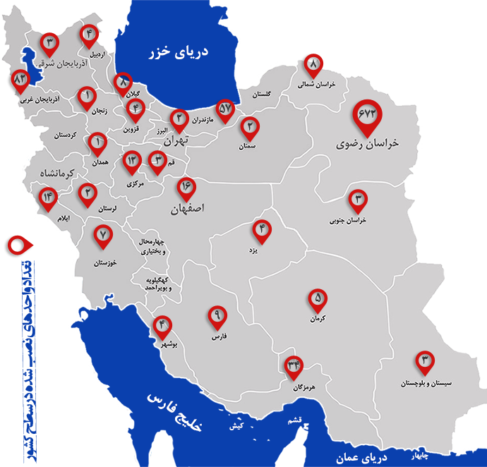 IranMap3